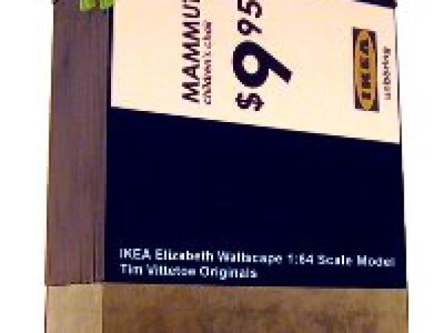 IKEA Concept Model of Elizabeth, NJ Building Ad
